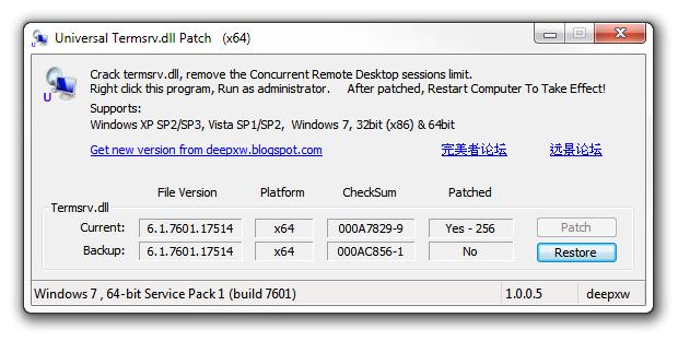 Half-Open Limit Fix Patch For Windows Xp