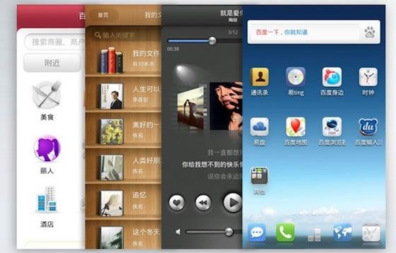 baidu android dell china tablet smartphone