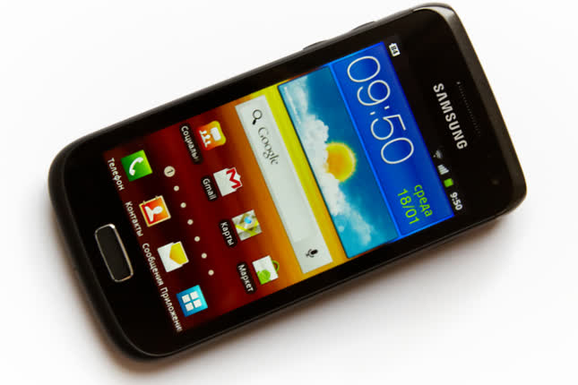 Samsung Galaxy W GT-i8150 Reviews and Ratings - TechSpot