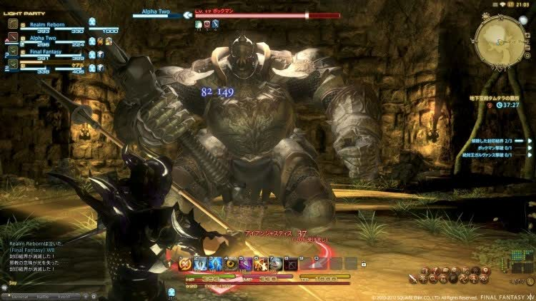 Final Fantasy XIV Online: A Realm Reborn Reviews and ...