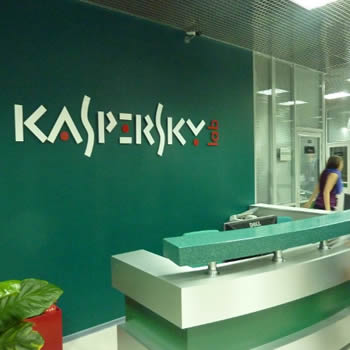 kaspersky, trojan, malware, security, security breach, duqu, stuxnet, viruses, flame, state-sponsored attacks, gauss