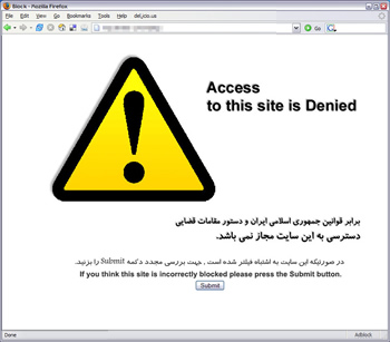 email, government, iran, security, censorship, firewall, rights, freedom of speech, web filter, ayatollah ali khamenei, propaganda, intranet, soveriegnty