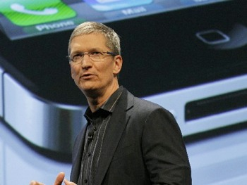 apple, tim cook, dividends, gta 5