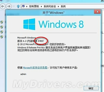 microsoft, windows, rumor, adobe flash, windows 8, win8, release dates, launch dates, windows 8 release preview, windows 8 rp