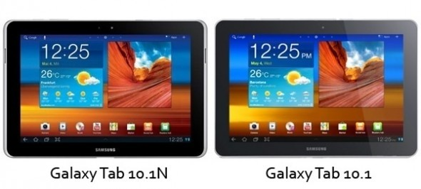 apple galaxy tab