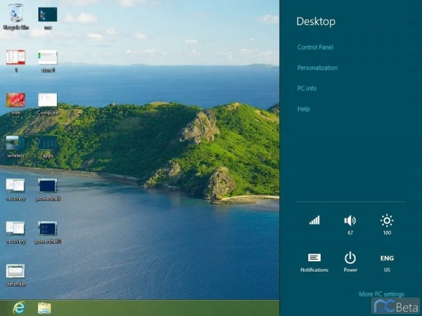 microsoft win consumer preview office