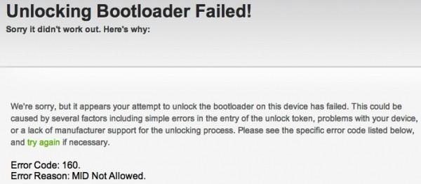 htc att bootloader one x