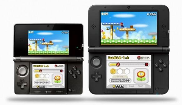 nintendo 3ds nintendo 3ds handheld console
