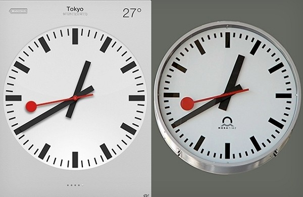 apple swiss clock design