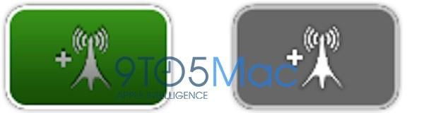 hidden ios apple ios 6.1 music streaming service