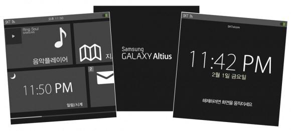 samsung galaxy altius smartwatch samsung smartwatch galaxy altius
