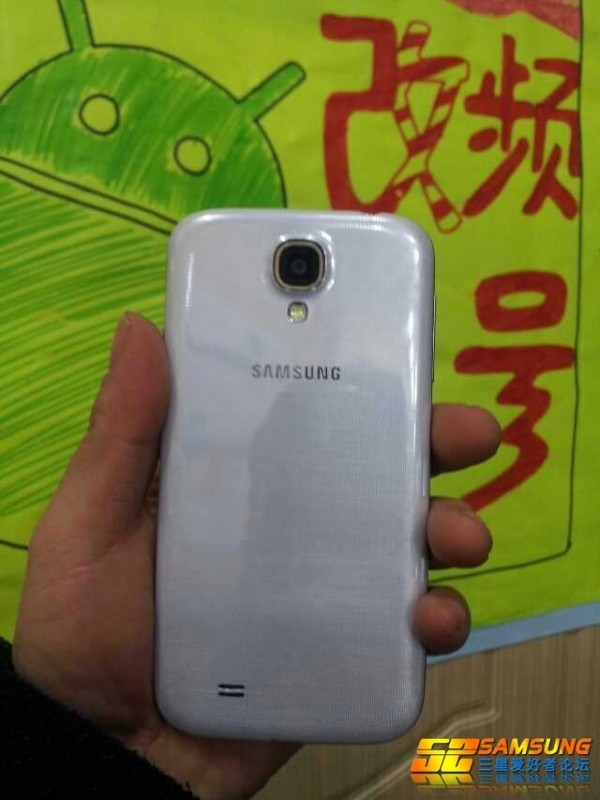 images galaxy chinese samsung leak galaxy s iv