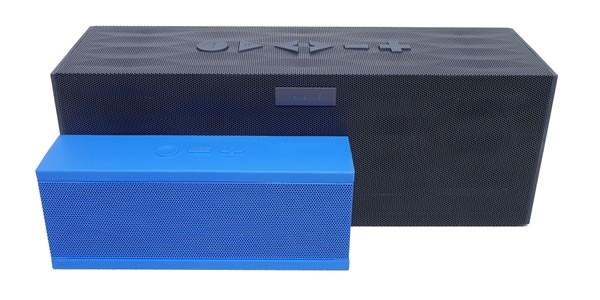 jawbone big jambox software update