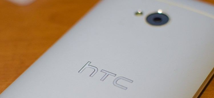 htc, crime, htc one, trade secrets, phone