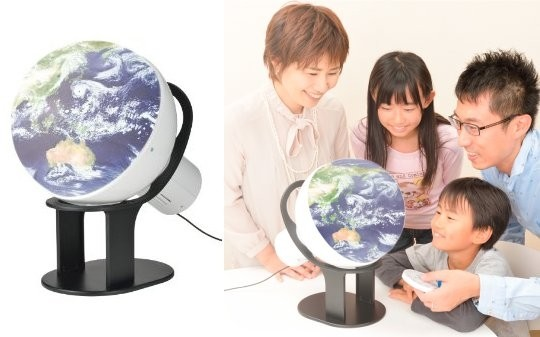 animated globe lets earth space globe animated globe worldeye