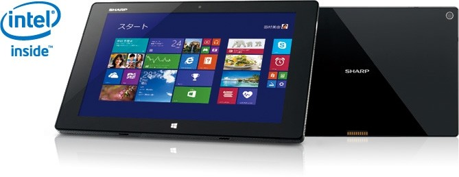 sharp windows lte tablet igzo bay trail windows 8.1 wqxga meibus pad