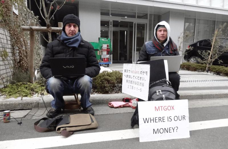 bitcoin, mt gox