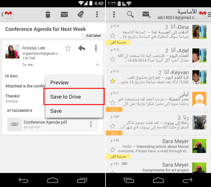gmail android save drive google update