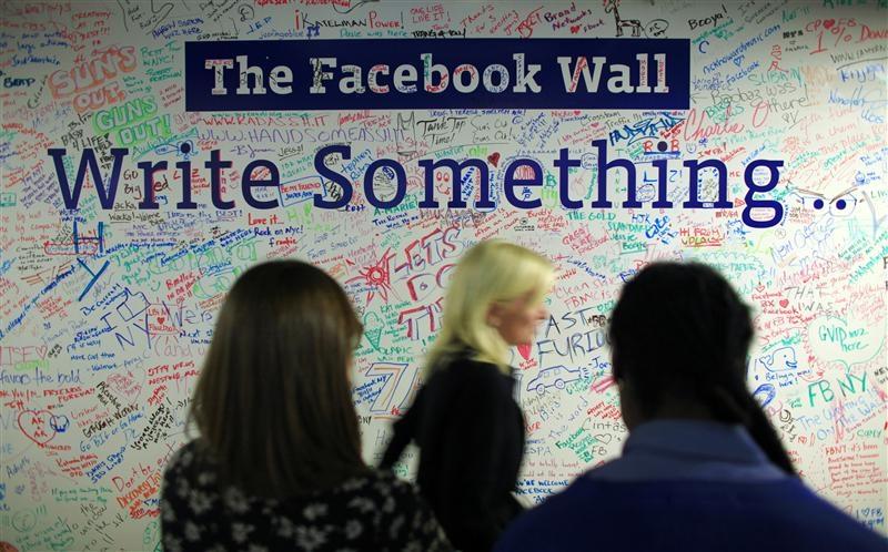 google, yahoo, facebook, diversity