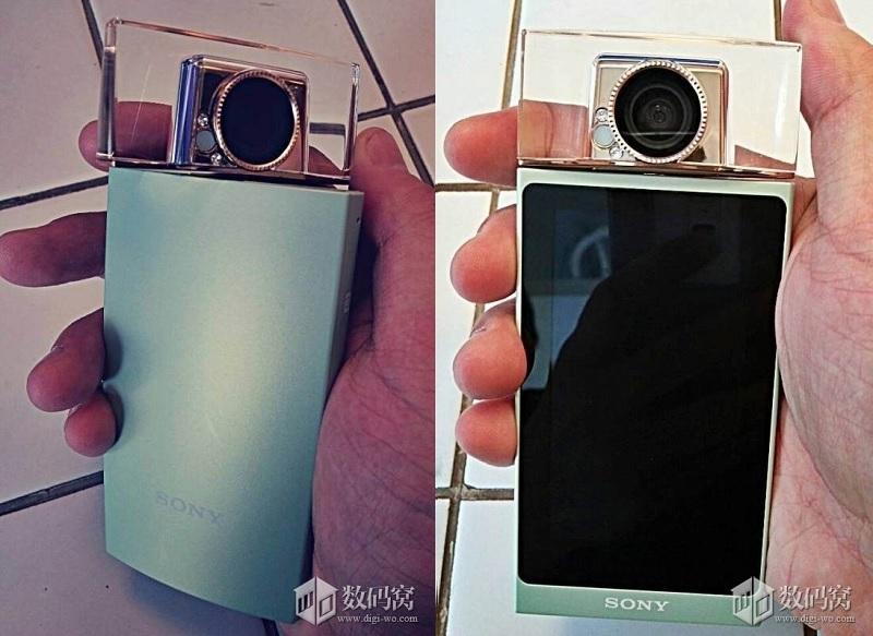 sony camera selfie perfume
