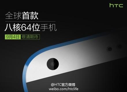 htc desire soc android smartphone 64-bit desire 820