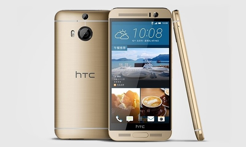 htc china android smartphone one m9 one m9 plus
