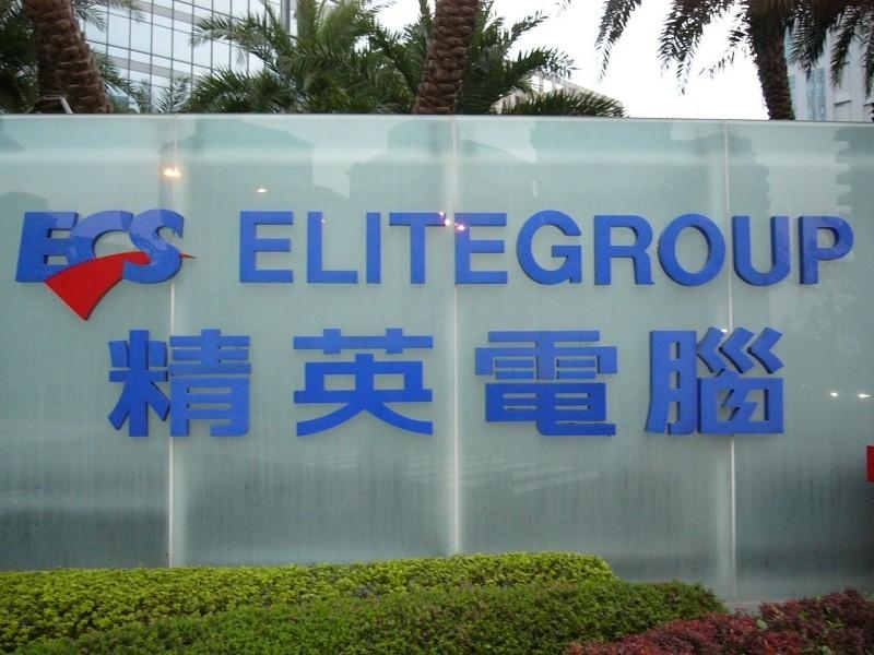 ecs motherboard hardware elitegroup computer systems mainboard