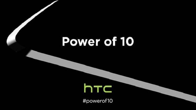 rumor, htc, htc one m10, powerof10