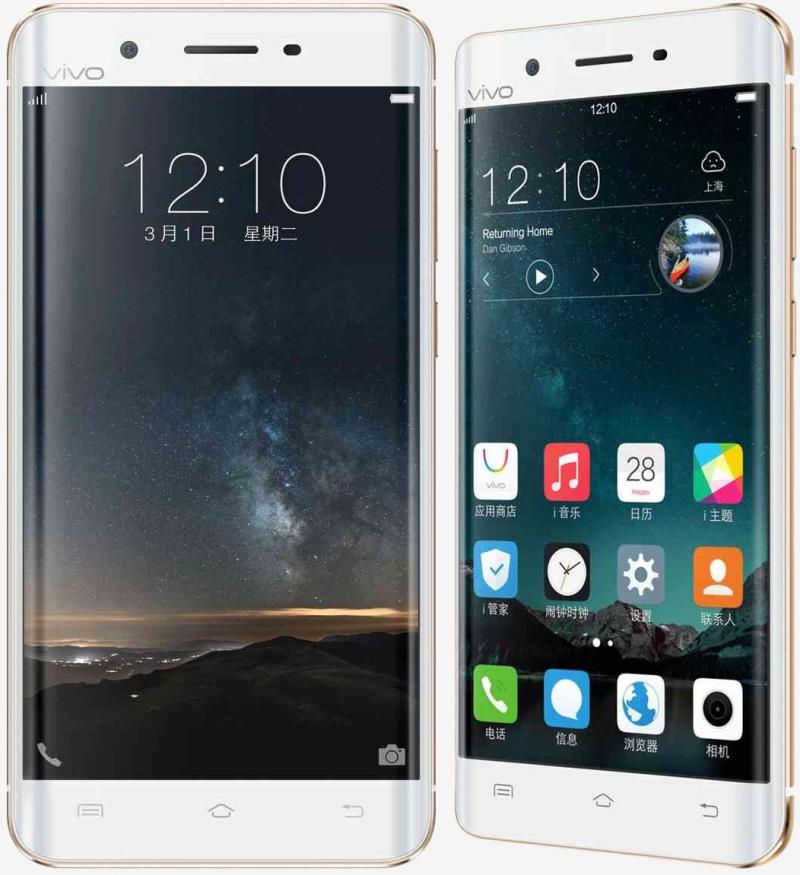 smartphone, handset, phone, vivo, vivo xplay5, xplay5, flagship edition