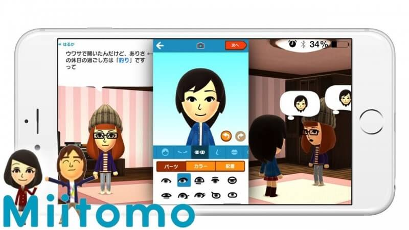 nintendo, mobile gaming, free-to-play, dena, miitomo, social app