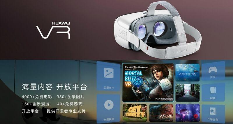 huawei, virtual reality, huawei mate 8, huawei p9, huawei p9 plus, huawei vr, phone-powered vr headset, gearvr