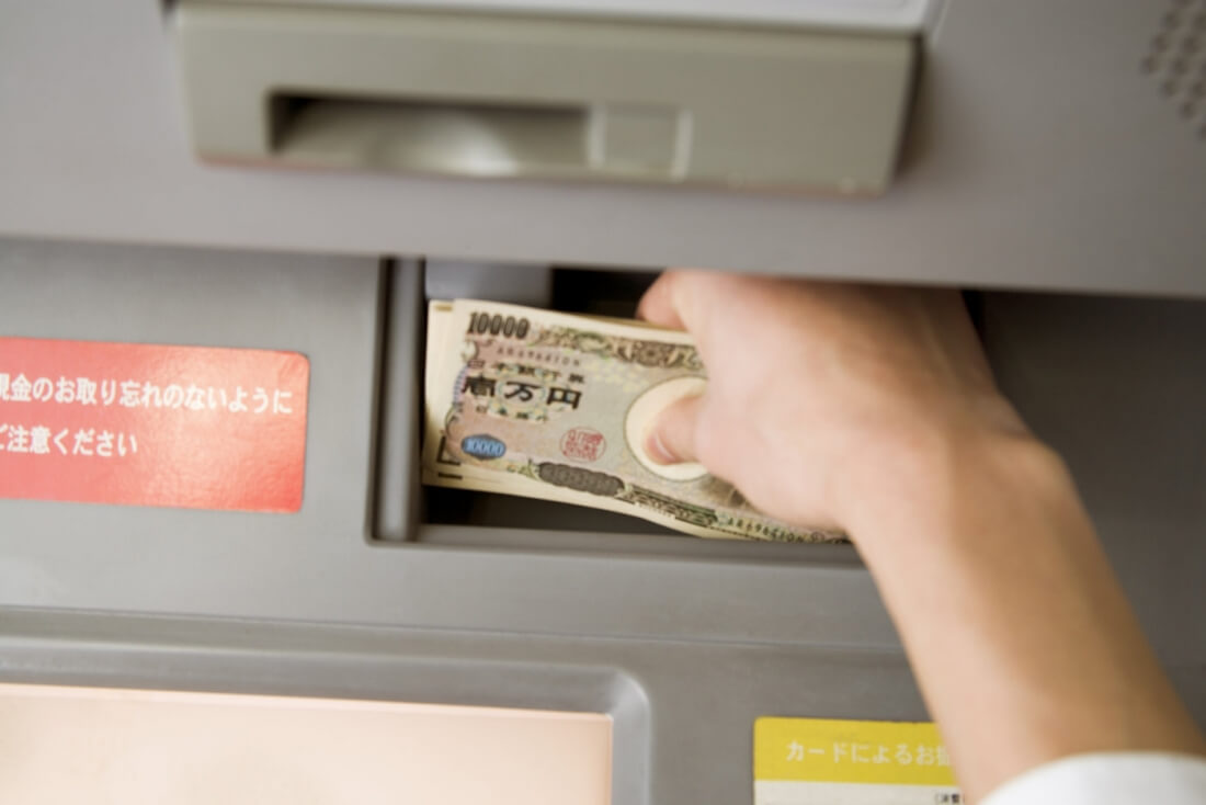 japan, atm, hacking, theft, banks, skimmer, atm skimmer