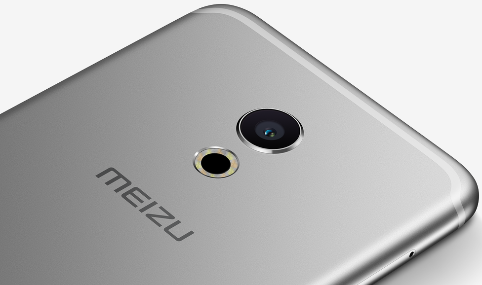 smartphone, soc, chip, benchmark, leak, handset, phone, meizu, geekbench