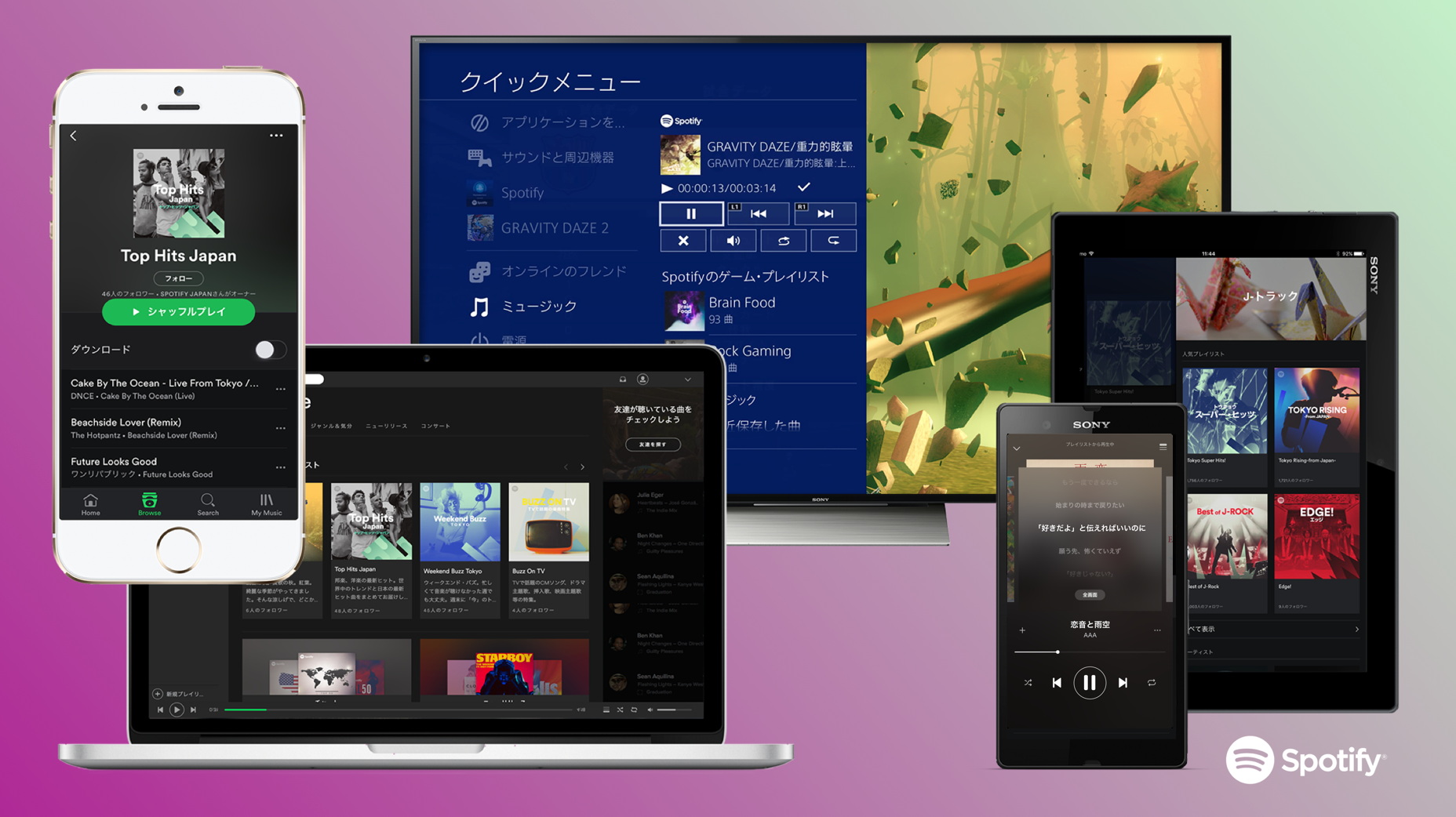 spotify, japan, cd, daniel ek, compact disc, streaming music