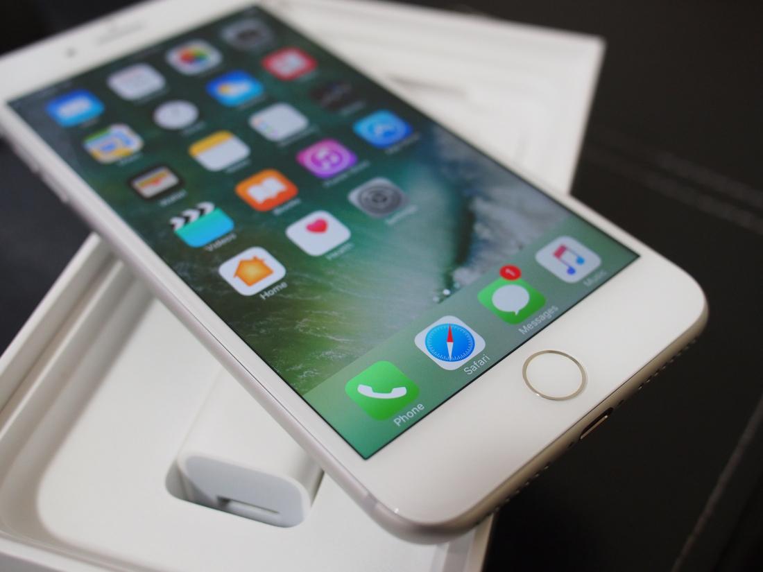 iphone, ios, smartphone, iphone 7 plus
