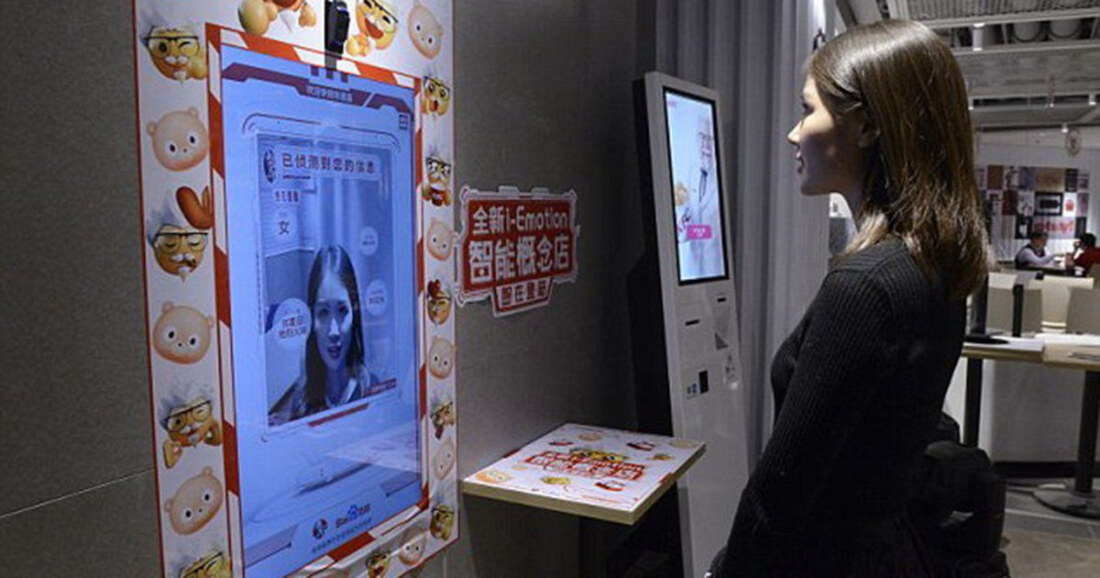 china, facial recognition, automation