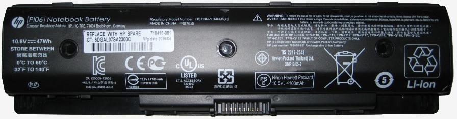 panasonic, hp, recall, battery
