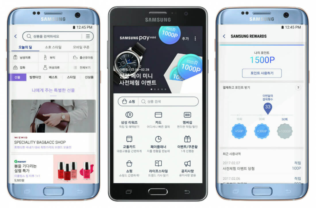 Samsung Pay Mini is unveiled in South Korea