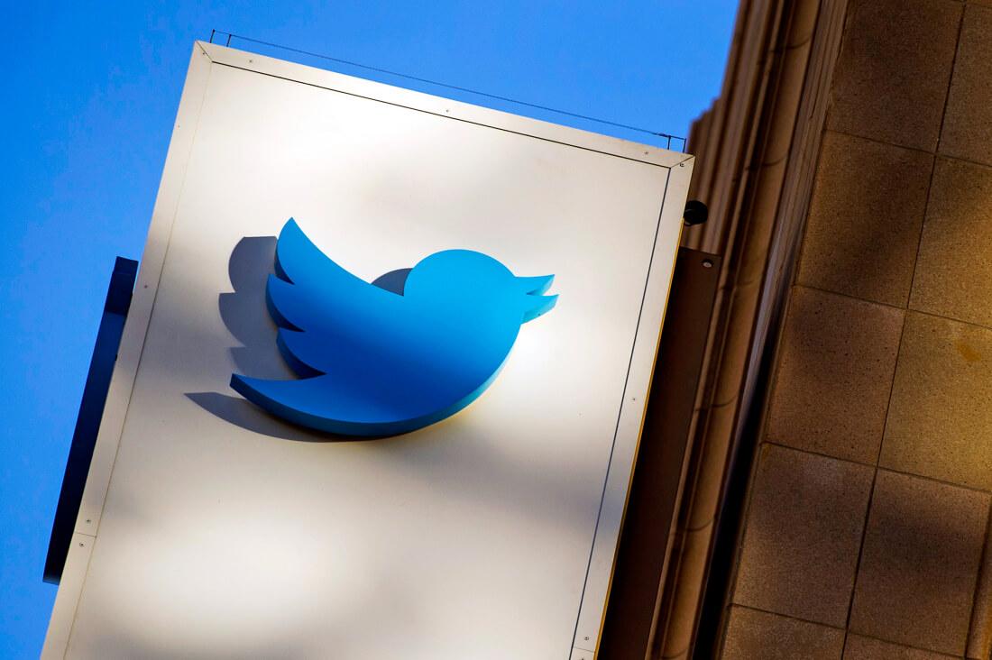 twitter, social network, bullying