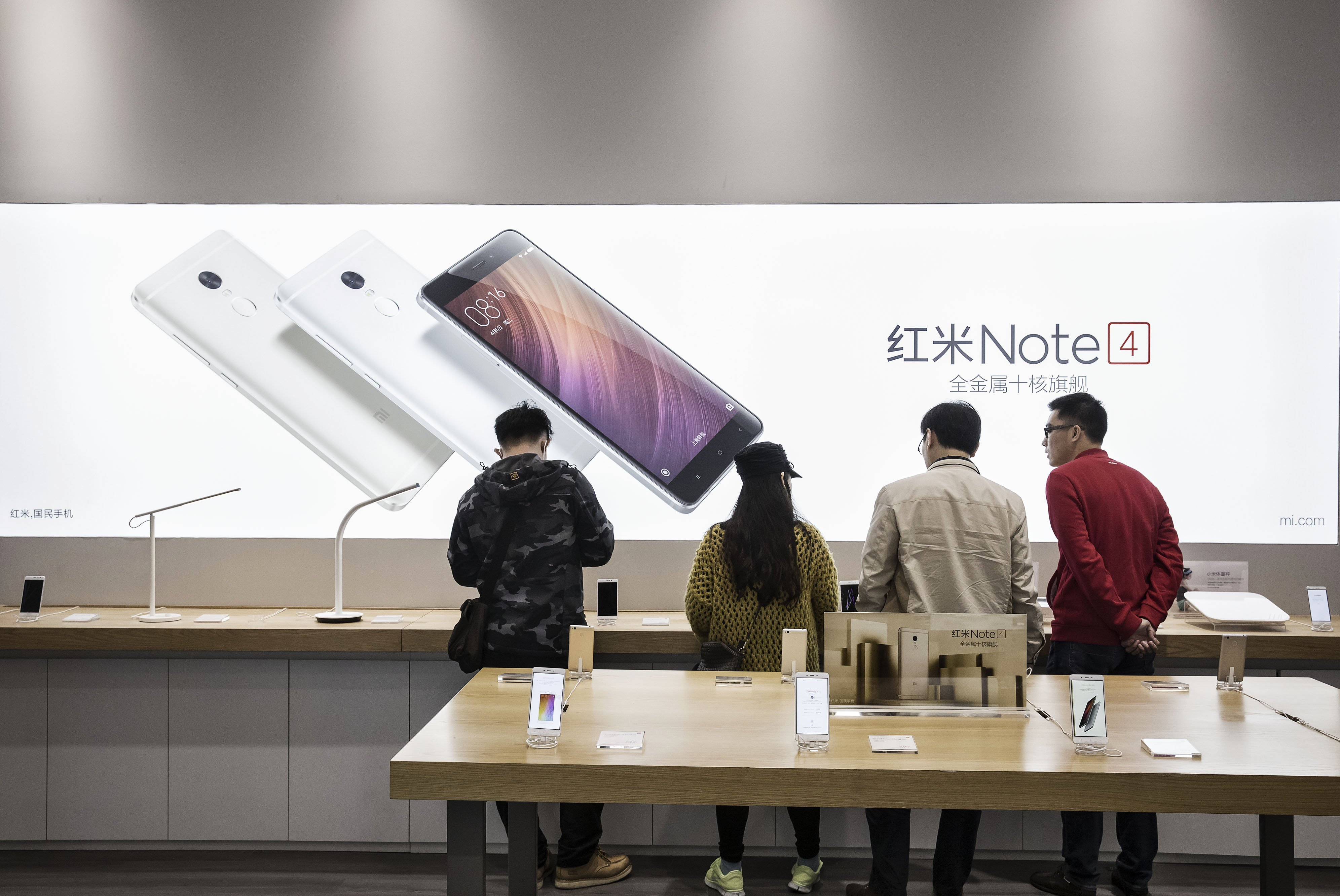 smartphone, cpu, xiaomi, pinecone soc