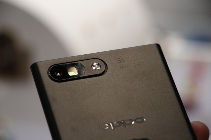 Oppo Optical Technology Could Eliminate the Unsightly 'Camera Bump'