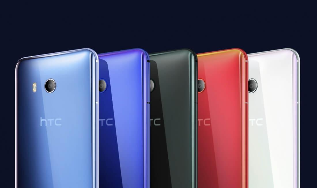 android, htc, smartphone, htc u11, sense edge