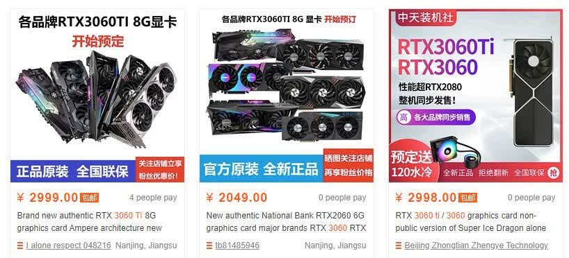 Geforce Rtx 3060 Pre Orders With A November Launch Date Appear In China