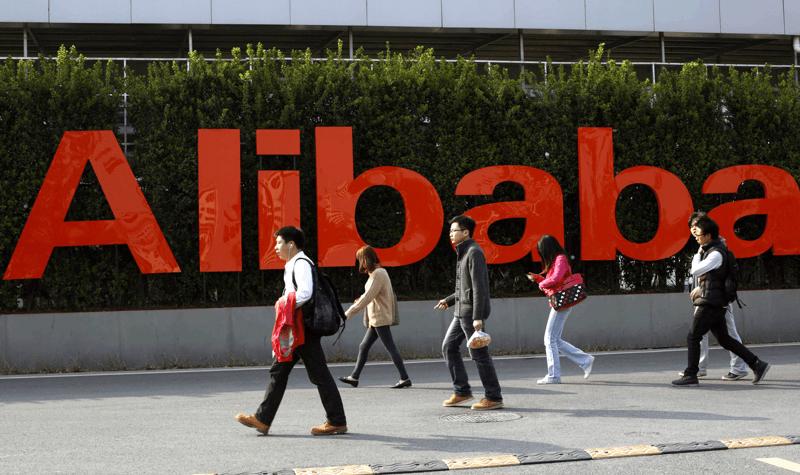 china, ipo, alibaba