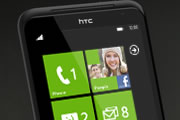 HTC faces ban in Germany over alleged patent infringement