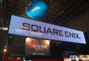 sony, square enix, server, hacking, final fantasy
