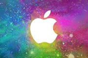 Apple confirms September 12 event, new iPhone expected