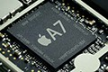 TSMC inks chip deal with Apple as Samsung divorce continues