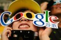 Google Transparency Report reveals global political censorship trend