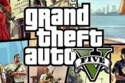 Grand Theft Auto 5 collects 7 Guinness World Records